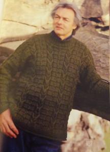 Mariner Sweater